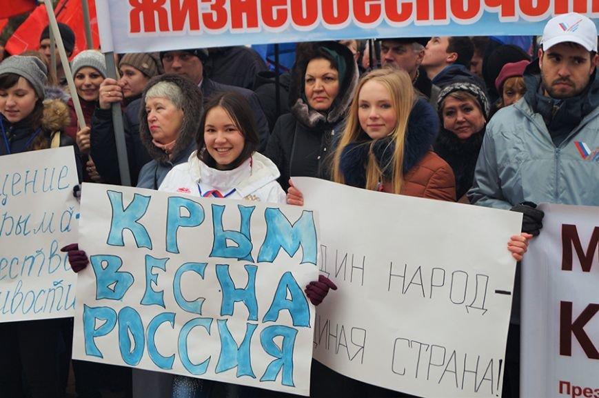 «Украинцы чуточку обиделись». Что говорили белгородцы на митинге в честь присоединения Крыма (фото) - фото 5