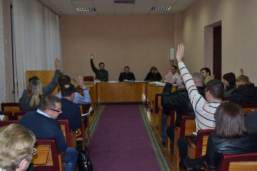 Криворожский горизбирком вернул жалобу кандидата в мэры Юрия Вилкула на доработку (ФОТО), фото-8