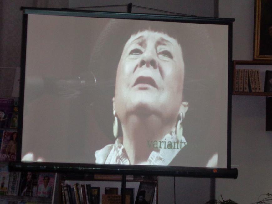 «Захочеш – і будеш!» - в Красноармейской городской библиотеке имени Т. Г. Шевченко поговорили об удивительной Эмме Андиевской (фото) - фото 10
