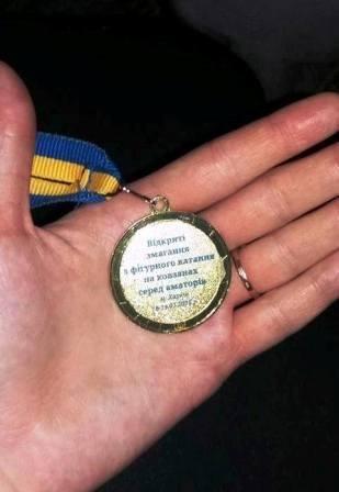 Юные херсонские фигуристы блестяще выступили на соревнованиях в Харькове (фото), фото-4