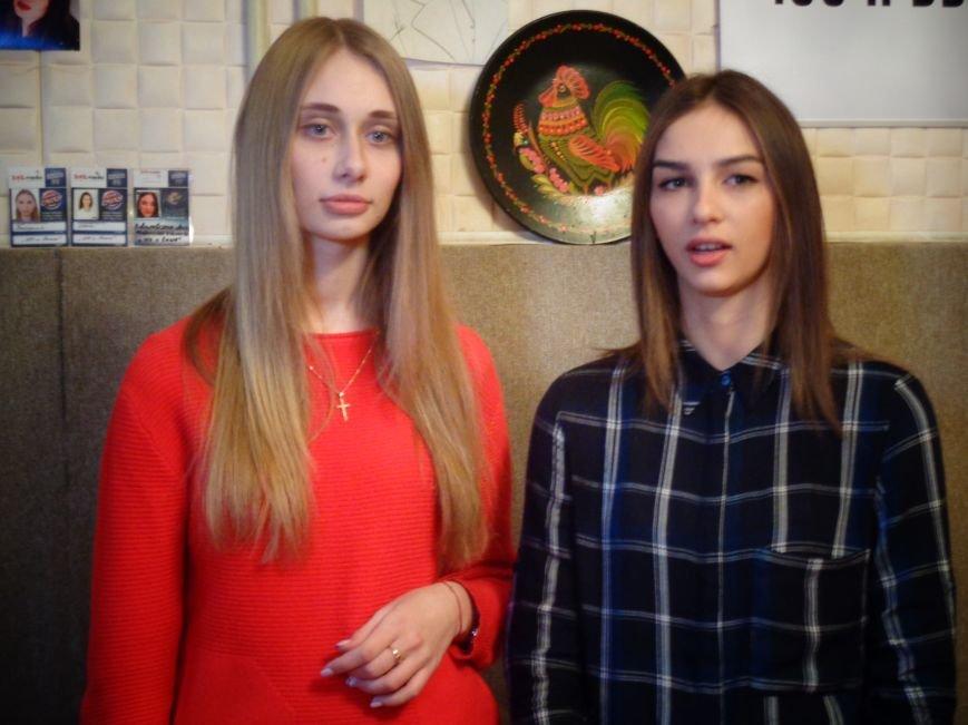 Днепропетровские КВНщицы из