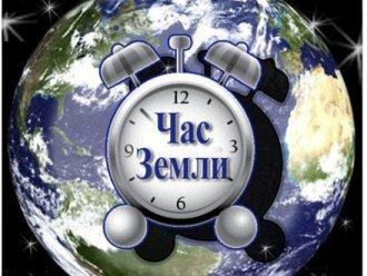 Час Земли в Салехарде, фото-2