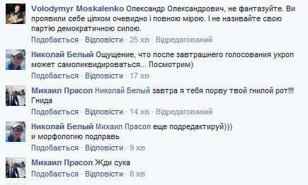 Блеск и нищета запорожского Фейсбука: кого и зачем читают горожане (фото) - фото 2