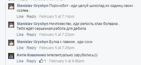 Лидеры мнений запорожского Фейсбука: кого и зачем читают горожане, фото-3