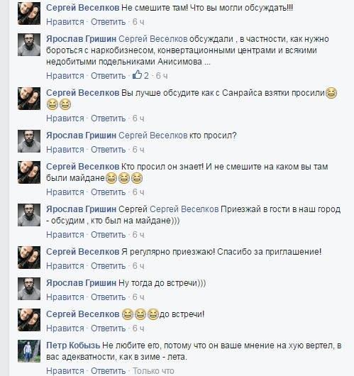 Лидеры мнений запорожского Фейсбука: кого и зачем читают горожане, фото-1