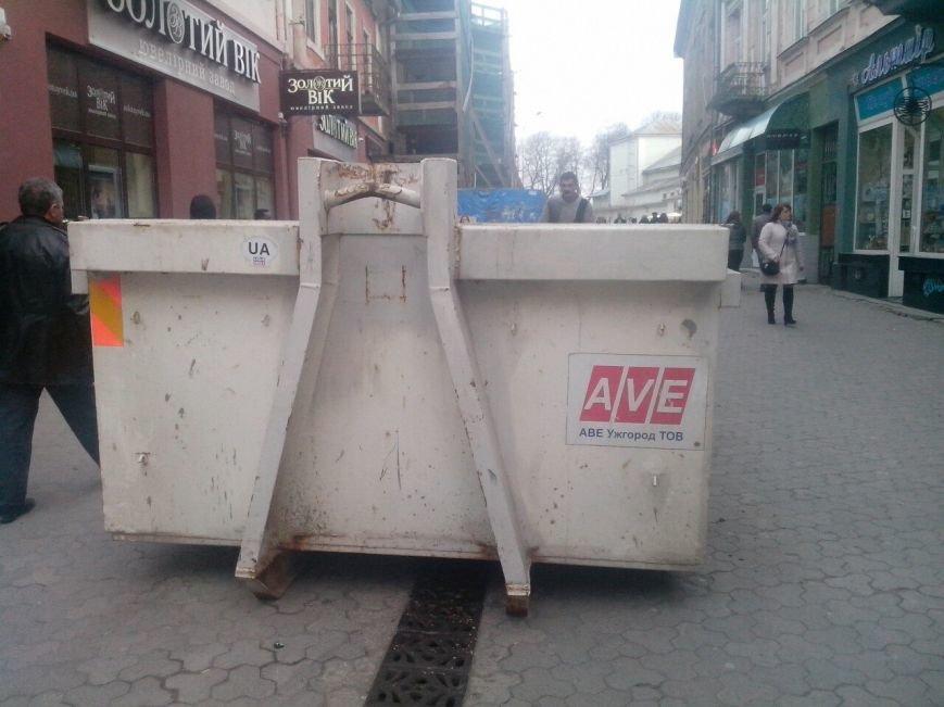 Як ужгородські комунальники прибирали у центрі міста? (ФОТО) (фото) - фото 1