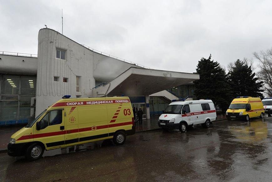 Среди пассажиров разбившегося самолета мог быть житель Новошахтинска (фото) - фото 7