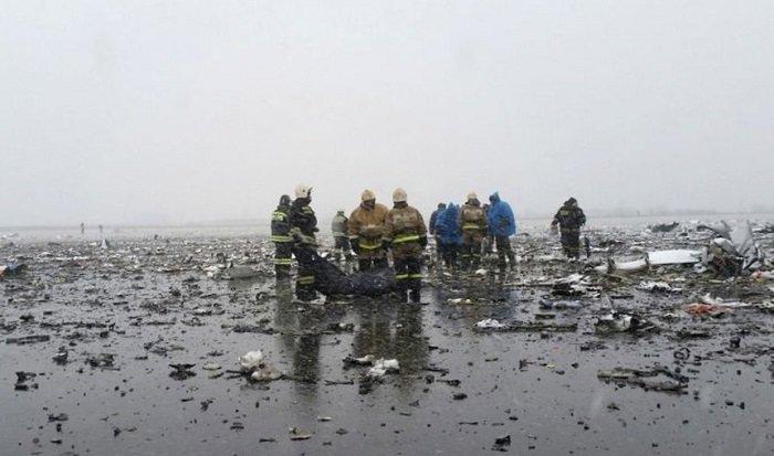 Среди пассажиров разбившегося самолета мог быть житель Новошахтинска (фото) - фото 2