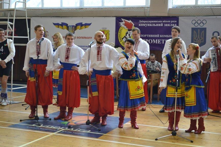 Днепродзержинск проводит волейбольный турнир, фото-7