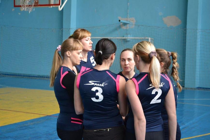 Днепродзержинск проводит волейбольный турнир, фото-9