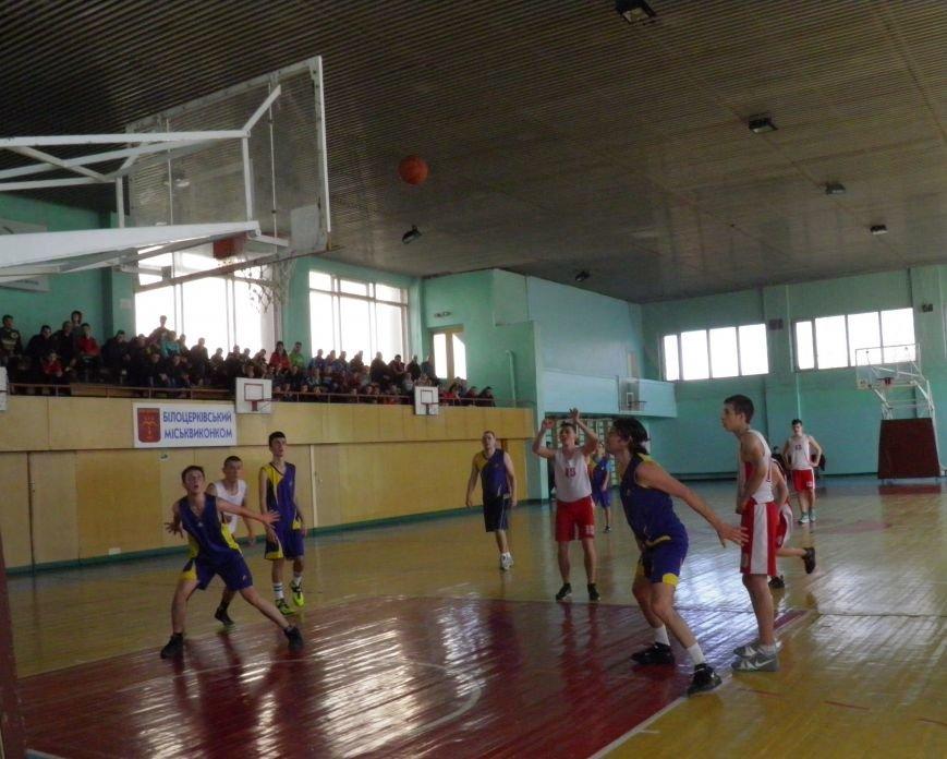 Баскетбол чекає! (фото) (фото) - фото 5