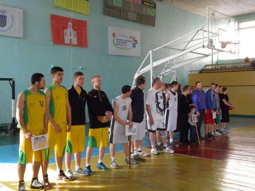 Баскетбол чекає! (фото) (фото) - фото 3