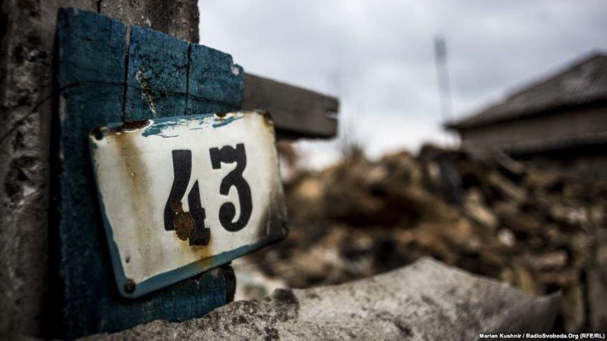 Большое горе прифронтового района Луганщины (ФОТО), фото-9