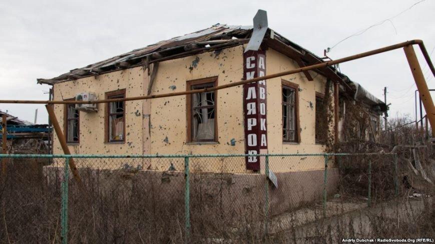 Большое горе прифронтового района Луганщины (ФОТО), фото-5