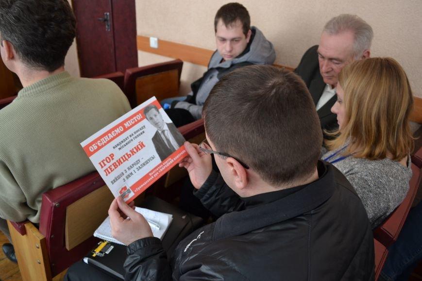 Кандидат Кривенко пожаловался в горизбирком Кривого Рога на действия кандидата Левицкого (ФОТО), фото-3