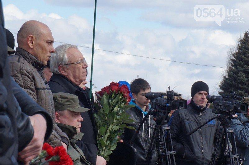Военный капеллан на открытии монумента памяти погибших в АТО бойцов призвал криворожан делать все, чтобы не было стыдно перед Героями (ФОТО), фото-3