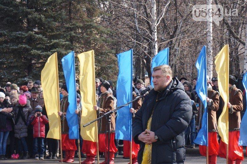 Военный капеллан на открытии монумента памяти погибших в АТО бойцов призвал криворожан делать все, чтобы не было стыдно перед Героями (ФОТО), фото-2