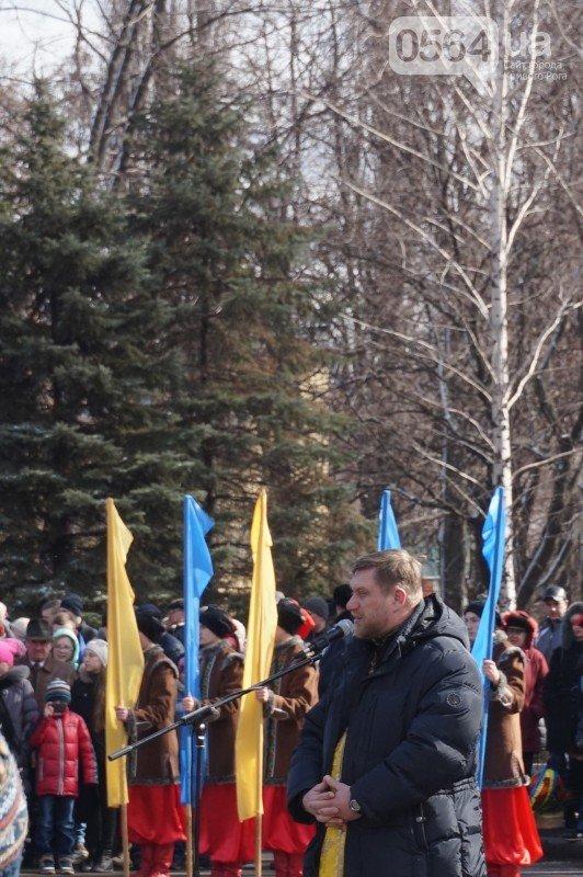 Военный капеллан на открытии монумента памяти погибших в АТО бойцов призвал криворожан делать все, чтобы не было стыдно перед Героями (ФОТО), фото-4