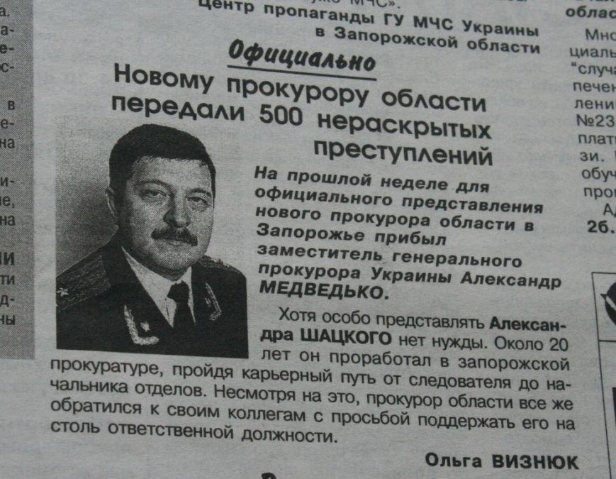 Пресса прошлых лет: в Запорожье нападают на заместителя мэра, боятся за судьбу «Металлурга» и предлагают превратить «Запорожсталь» в музей (фото) - фото 1