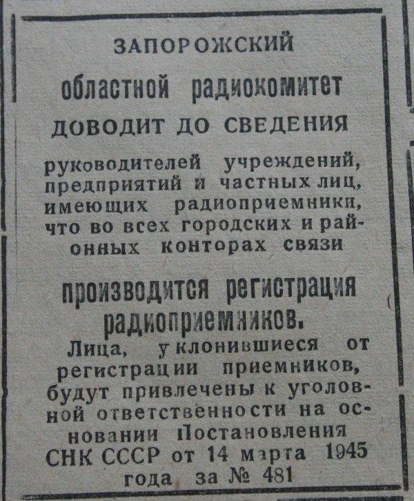 Пресса прошлых лет: в Запорожье нападают на заместителя мэра, боятся за судьбу «Металлурга» и предлагают превратить «Запорожсталь» в музей (фото) - фото 12