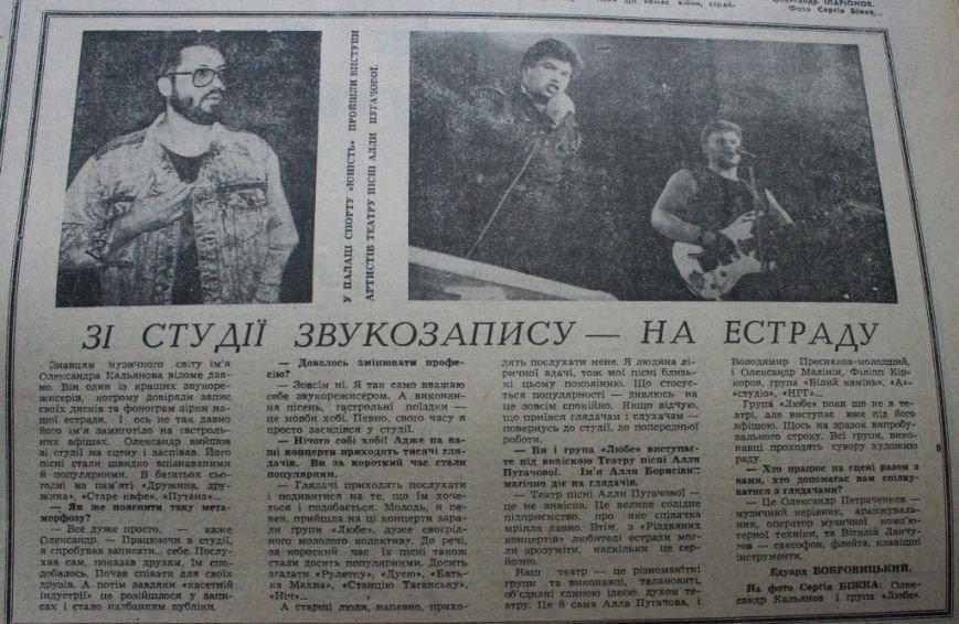 Пресса прошлых лет: в Запорожье нападают на заместителя мэра, боятся за судьбу «Металлурга» и предлагают превратить «Запорожсталь» в музей (фото) - фото 11