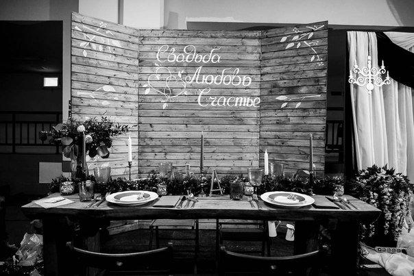 В Гродно прошла выставка-ярмарка «Свадебный мир 2016» (фоторепортаж) (фото) - фото 18