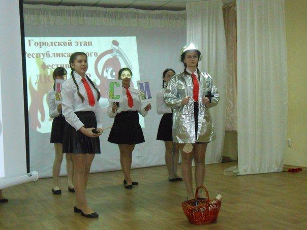 Фестиваль дружин юных пожарных в Енакиево, фото-1