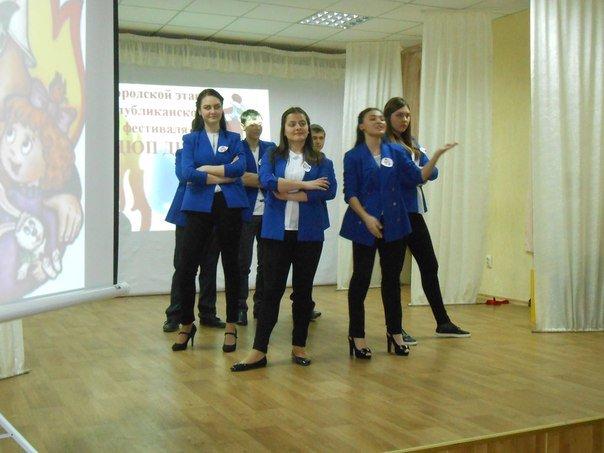 Фестиваль дружин юных пожарных в Енакиево, фото-2