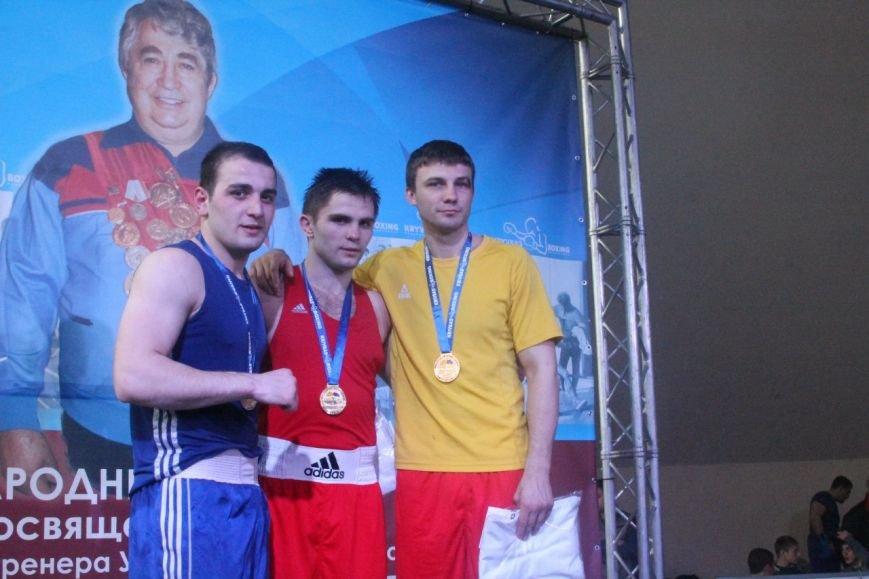 В Кривом Роге прошел Международный турнир по боксу памяти Анатолия Петрова (ФОТО) (фото) - фото 1