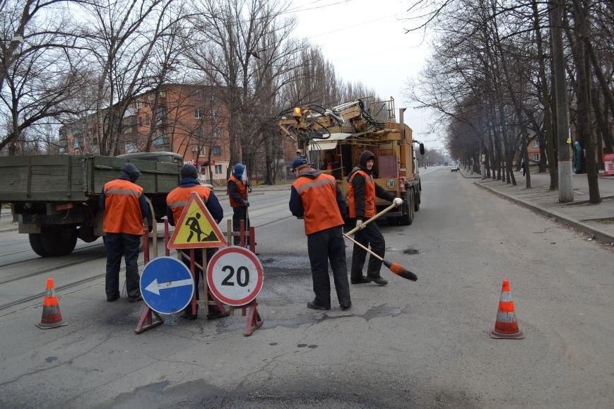 Для ямочного ремонта дорог в Кривой Рог приехал автогудронатор и бригада дорожников из Днепропетровска (ФОТО), фото-5