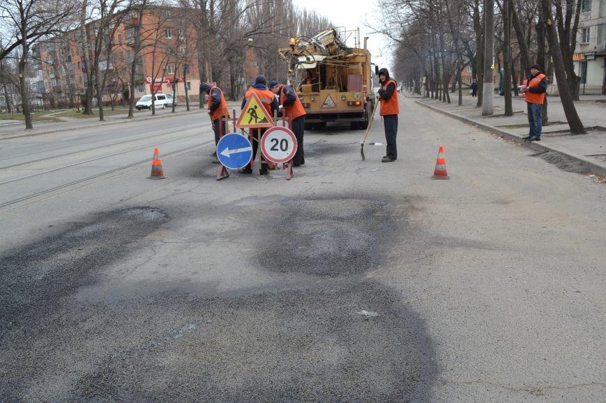 Для ямочного ремонта дорог в Кривой Рог приехал автогудронатор и бригада дорожников из Днепропетровска (ФОТО), фото-4