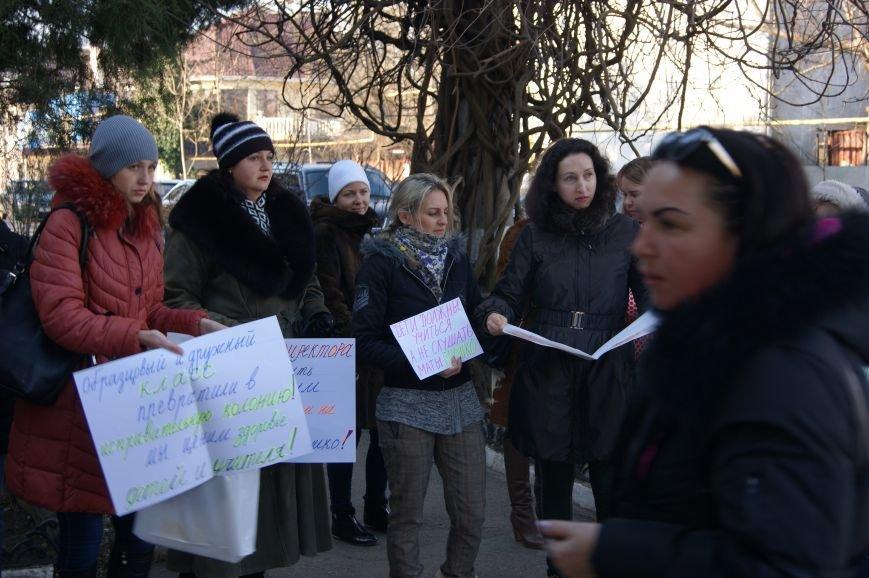 Родители учеников одесской школы готовы перекрывать дороги (ФОТО, ВИДЕО, ДОКУМЕНТЫ) (фото) - фото 5