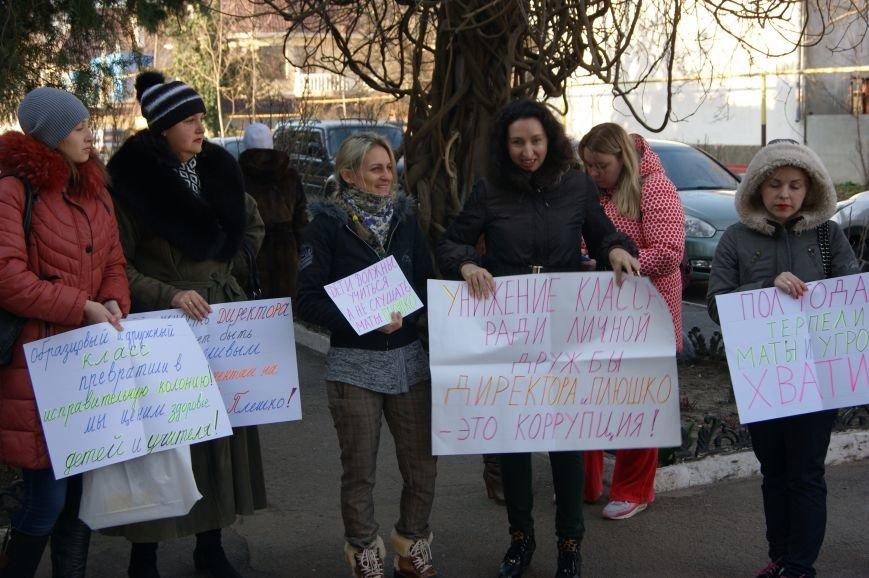 Родители учеников одесской школы готовы перекрывать дороги (ФОТО, ВИДЕО, ДОКУМЕНТЫ) (фото) - фото 7
