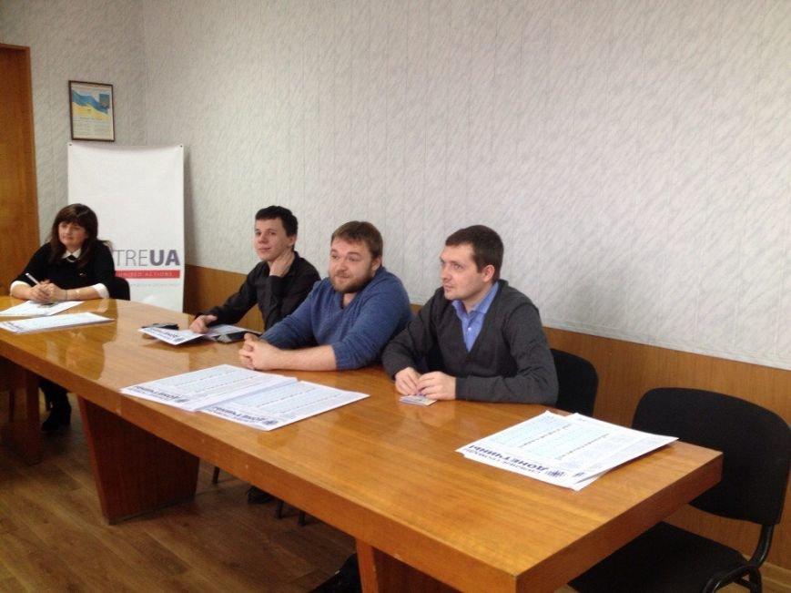 На круглом столе прозвучали вызовы громады к новой власти Доброполья и Добропольского района(ВИДЕО) (фото) - фото 1