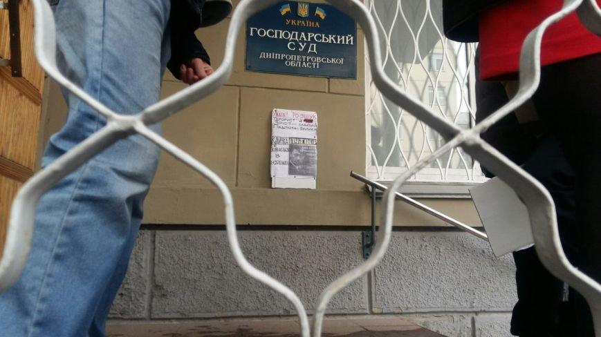 В Днепропетровске люди снова вышли на митинг: причины (ФОТО) (фото) - фото 1