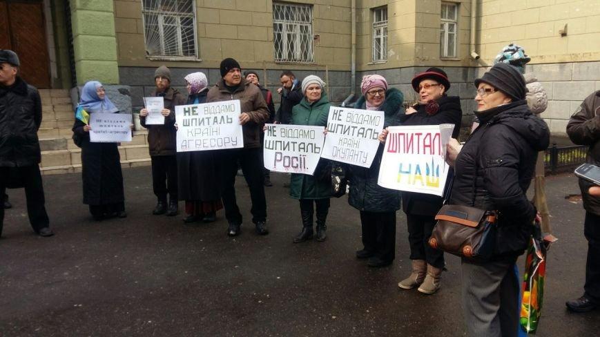 В Днепропетровске люди снова вышли на митинг: причины (ФОТО) (фото) - фото 7