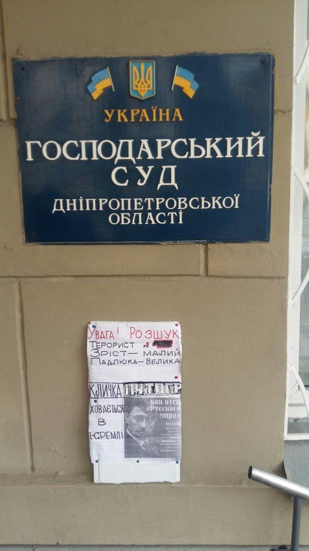 В Днепропетровске люди снова вышли на митинг: причины (ФОТО) (фото) - фото 4