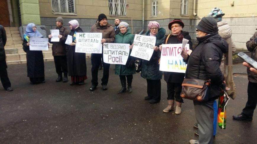 В Днепропетровске люди снова вышли на митинг: причины (ФОТО) (фото) - фото 6