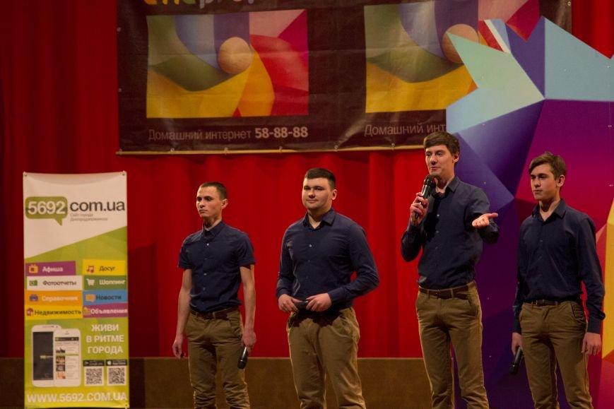 В Днепродзержинске состоялся Весенний Кубок Открытой Лиги КВН DnDz, фото-4