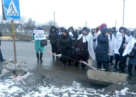 Работники «Полтавафарм» около двух часов блокировали движение на автодороге Киев-Харьков (ФОТО) (фото) - фото 1