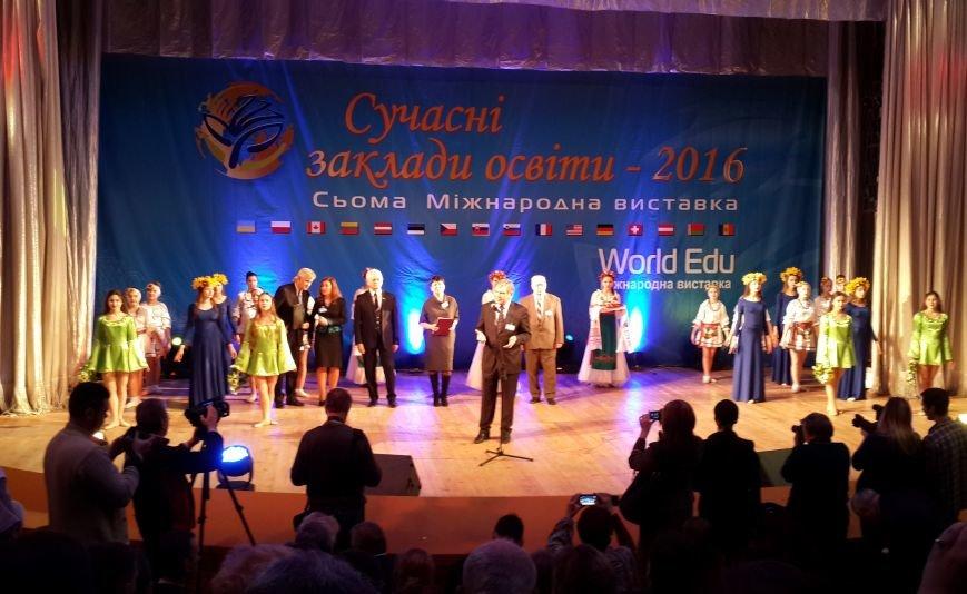 Учебные заведения Днепродзержинска получили пять наград на международной выставке в Киеве, фото-1
