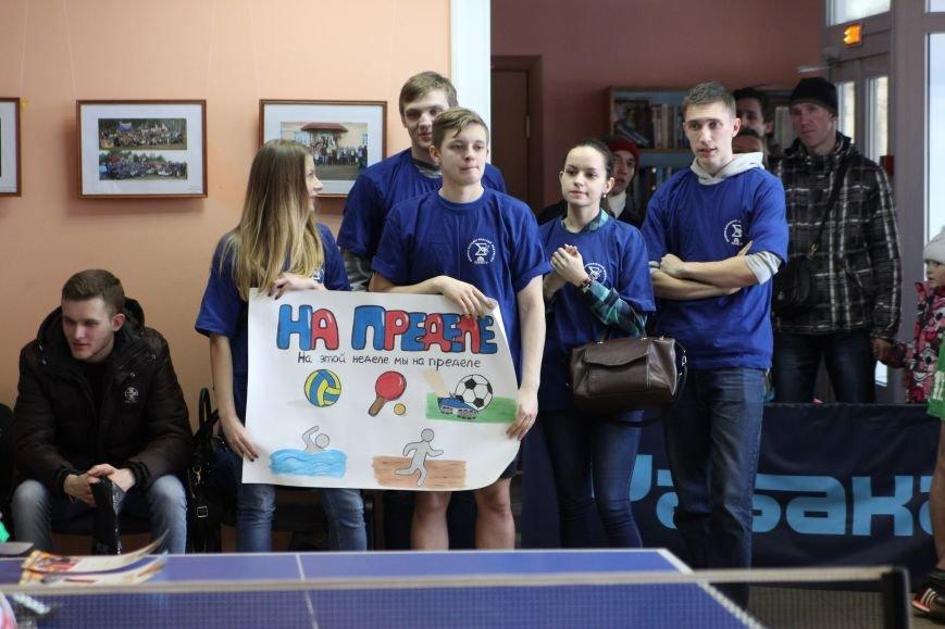 В Пскове прошел комплекс спортивных состязаний «Неделя здоровья» (фото) - фото 6