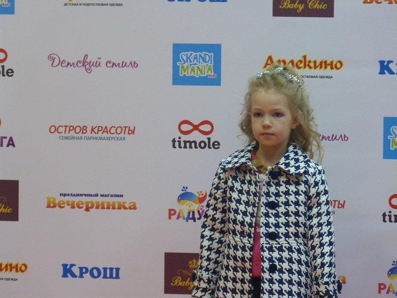 В Сыктывкаре прошел модный показ для детей (фото) - фото 1