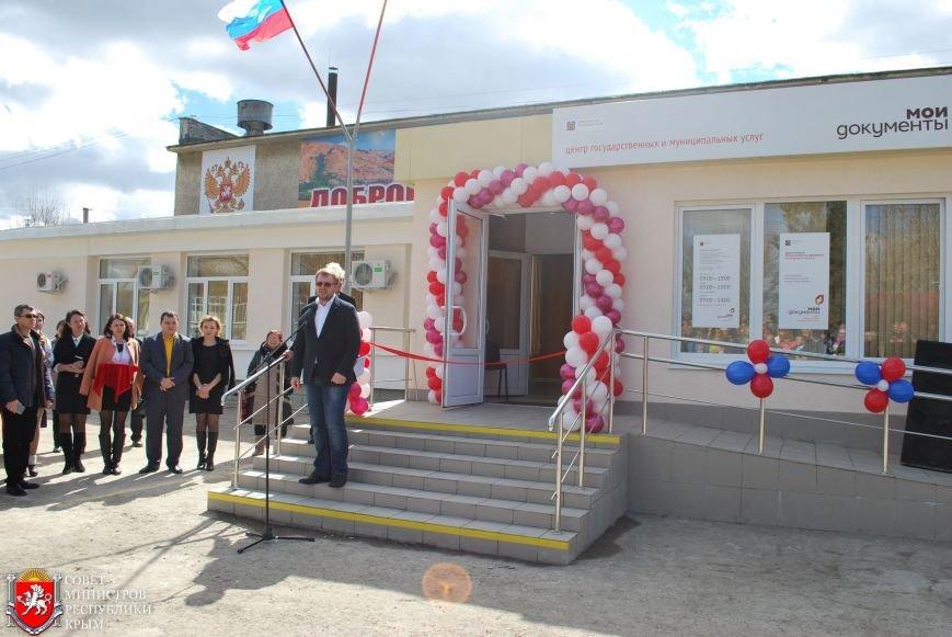 Открытие МФЦ в Симферопольском районе позволит сократить очереди в столице Крыма, - Полонский (ФОТО), фото-1