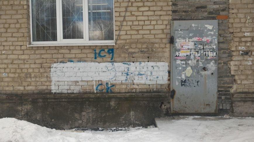Для ловли наркоторговцев Полевского привлекли гражданских лиц (фото, видео), фото-3