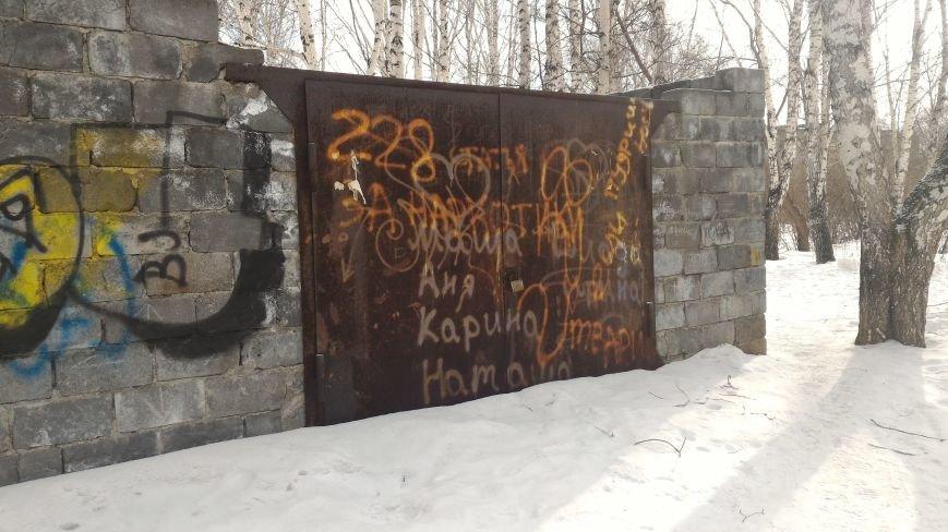 Для ловли наркоторговцев Полевского привлекли гражданских лиц (фото, видео), фото-1