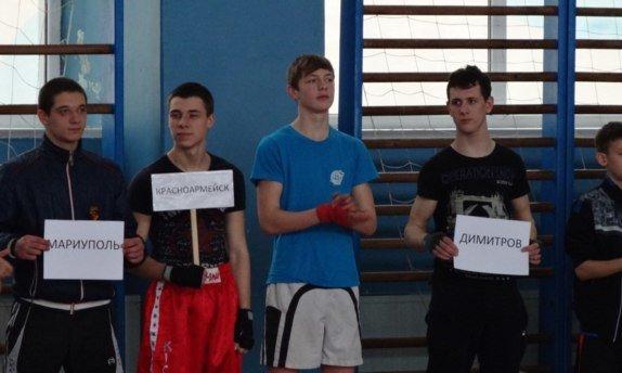 Спортсмены Красноармейска и Димитрова успешно выступили на Открытом Чемпионате Донецкой области по кикбоксингу (фото) - фото 3