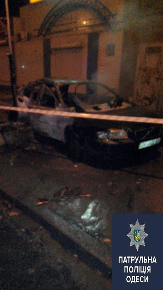 Стали известны подробности смертельной аварии в Одессе на Котовского (ФОТО) (фото) - фото 1