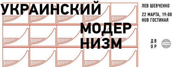 Шпаргалка: как сделать сегодняшний вечер в Одессе интересным (ФОТО, ВИДЕО) (фото) - фото 5