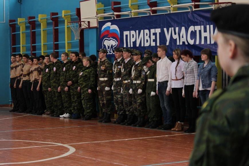 Юных полевчан ждёт окружная «Зарница», фото-1